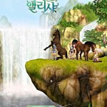 My horse story alicia game for PC