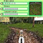 Riding horse in my horse and me game